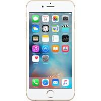 iPhone 6s price $85 from Geek Phone Repair